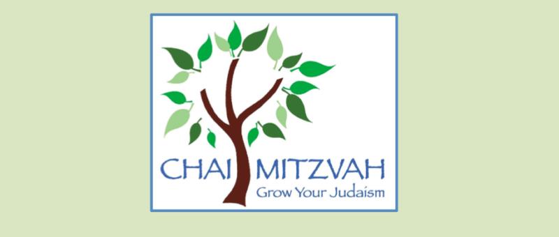 Chai Mitzvah Mussar